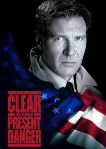 تهدید فوری و آشکار – Clear And Present Danger 1994