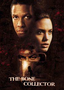 شکارچی استخوان – The Bone Collector 1999