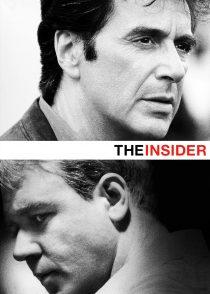 نفوذی – The Insider 1999