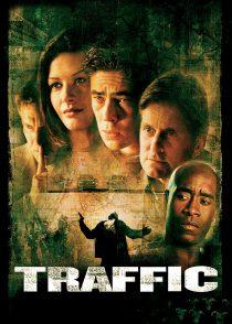 قاچاق – Traffic 2000