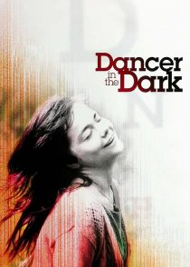 رقصنده در تاریکی – Dancer In The Dark 2000