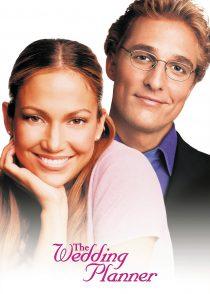 برنامه ریز عروسی – The Wedding Planner 2001