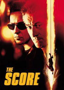 امتیاز – The Score 2001