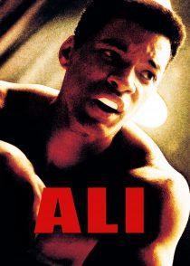 علی – Ali 2001