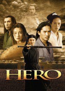 قهرمان – Hero 2002