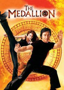 مدالیون – The Medallion 2003