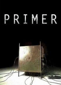 آغازگر – Primer 2004