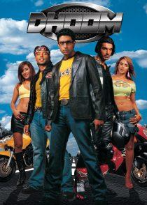 انفجار – Dhoom 2004