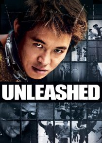 رها شده – Unleashed 2005