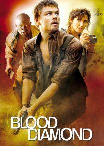 الماس خونین – Blood Diamond 2006