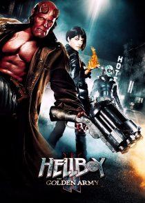 پسر جهنمی 2 : ارتش طلایی – Hellboy II : The Golden Army 2008