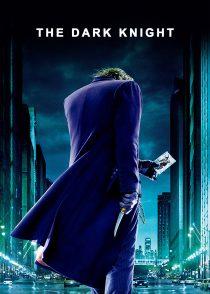 شوالیه تاریکی – The Dark Knight 2008
