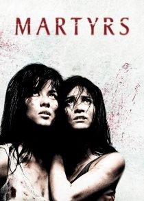 شهدا – Martyrs 2008