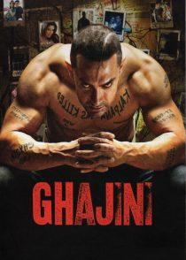 گجینی – Ghajini 2008