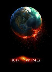 پیشگویی – Knowing 2009