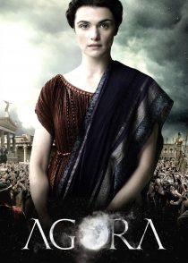 آگورا – Agora 2009