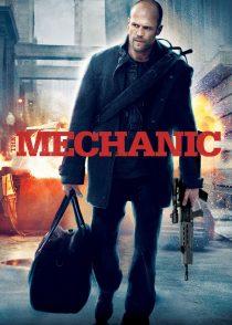 مکانیک – The Mechanic 2011