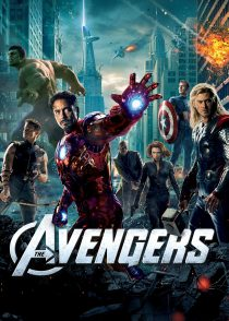 انتقام جویان – The Avengers 2012