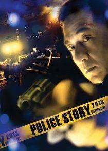 داستان پلیس : قفل کردن – Police Story : Lockdown 2013