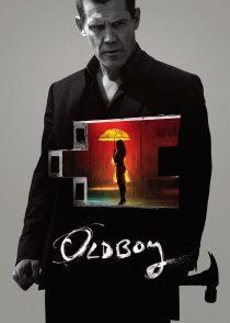 جنایت خاموش – Oldboy 2013