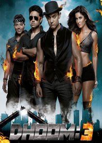 انفجار 3 – Dhoom 3 2013