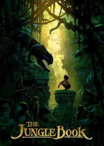 کتاب جنگل – The Jungle Book 2016