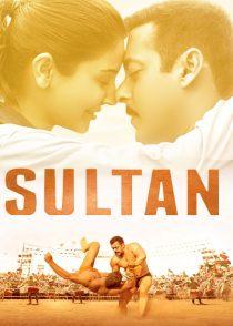 سلطان – Sultan 2016