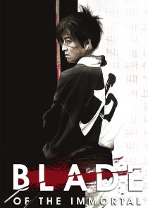 تیغ جاودانگی – Blade Of The Immortal 2017