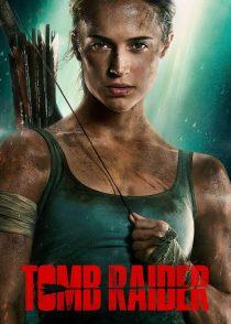 مهاجم مقبره – Tomb Raider 2018