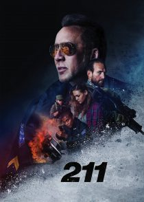 211 – 2018 211