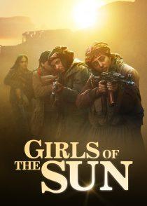دختران آفتاب – Girls Of The Sun 2018