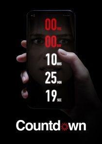 شمارش معکوس – Countdown 2019