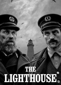 فانوس دریایی – The Lighthouse 2019