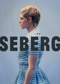 سیبرگ – Seberg 2019