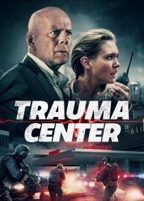 مرکز تروما – Trauma Center 2019