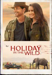 تعطیلات در طبیعت – Holiday In The Wild 2019