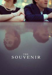 سوغات – The Souvenir 2019