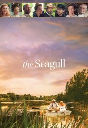 مرغ دریایی – The Seagull 2018
