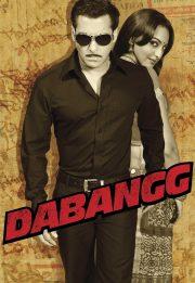 نترس – Dabangg 2010