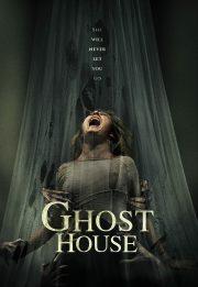 خانه ی ارواح – Ghost House 2017