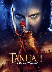 تنهاجی : جنگجوی ستایش نشده – Tanhaji : The Unsung Warrior 2020
