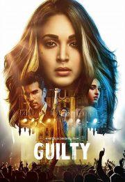 گناهکار  – Guilty 2020