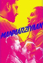 آرزوی قلبی – Manmarziyaan 2018