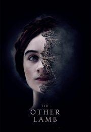 بره دیگر – The Other Lamb 2019