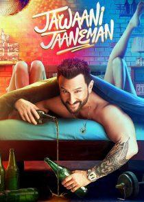 جوانی جان من – Jawaani Jaaneman 2020
