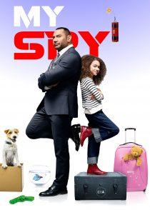 جاسوس من – My Spy 2020