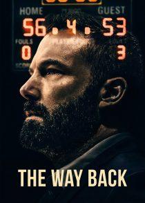 راه بازگشت – The Way Back 2020
