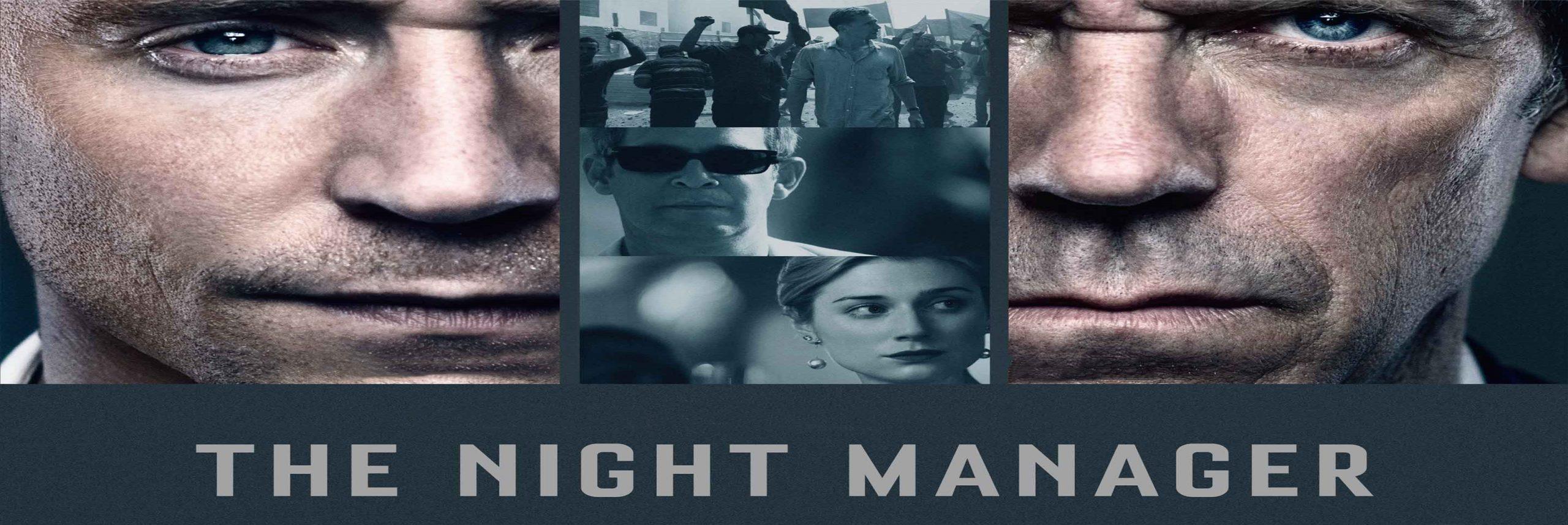 مدیر شیف شب – The Night Manager