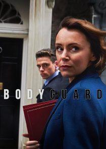 بادیگارد – Bodyguard