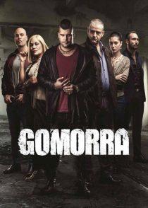 گومورا – Gomorrah